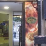 صورة فوتوغرافية لـ Grup Restaurant