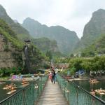 Beijing Shidu - Crossing / Du 7 [Qi Du]
