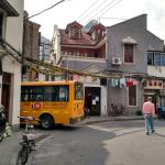 Photo of Mingtown Etour Youth Hostel