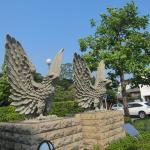 Toyohashi City Public Hall