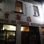 Supper Inn