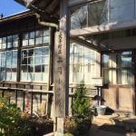 The Old Uwaoka Elementary School