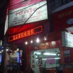 Photo of Peking Canteen