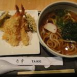 Photo of Taiko