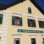 Dorfgasthaus Seiler-Ziegler