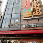 Jiyugaoka Department Store