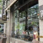 Photo of Peets Coffee & Tea