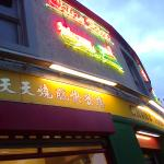 Foto de Chinatown Express
