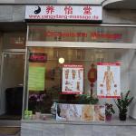 Yang Yi Tang Massage