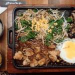 teppan yaki menu Zenbu Kota Kasablanka