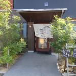 Tsuzumi - Shunsaikushi Dining