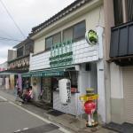 Chikushi Main Store