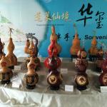 local souvenirs