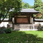 Myokoji Temple