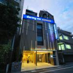 Photo of DormyInn  EXPRESS Meguro Aobadai