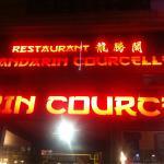 Photo de Mandarin Courcelles