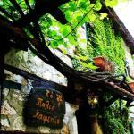 Το Παλιό Καφενείο/Τα γλυκά της Φωφώς