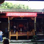 Xianpu Cave