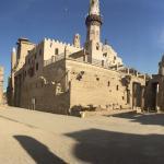 Abu El-Hagag Mosque Foto