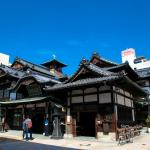 Foto de Matsuyama New Grand Hotel