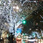 Foto de Hotel Trusty Kanazawa Korinbou