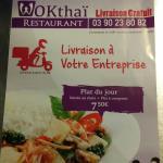 Skai wok