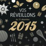 Fêtes de fin d'année 2015