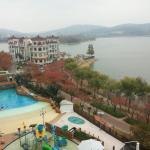 Photo of Daemyung Resort Gyeongju