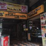 Sidewalk Cafe resmi
