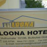 Photo of Loona Hotel