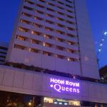 Photo de Hotel Royal at Queens