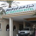 Le Saharien Paradise Foto