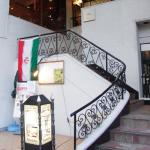 Photo of Iran・Arab Restaurant Aladdin