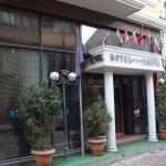 Babil Hotel Foto