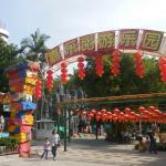Caribean Amusement Park