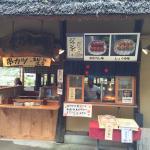 団子売り場。ジャンボ団子1本 100円はお値打ちです。