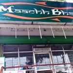 Maach Bhaat