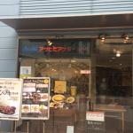 ภาพถ่ายของ Asahi Beer Kera Yokkaichi