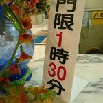 Photo of City Hotel Nagoya