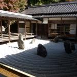 Kanyoji Temple