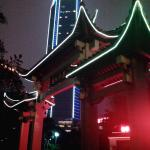 Photo de InterContinental Fuzhou