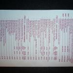 menu-p.4