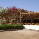 Club Azur Resort Foto