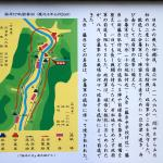 「戊辰戦争・大原村の戦い」についてのパネル