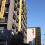 Foto de Super Hotel Nara Shinomiyaekimae
