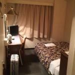Photo of Arban Hotel Kajimachi