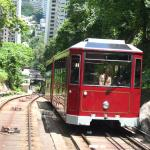 Peak Tram Fast-Track Guided Tour