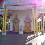 Wat Chumphon Khiri
