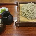 Kanesama Sobatsunan Eki
