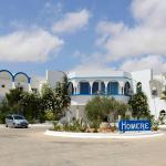 Photo of Homere Hotel
